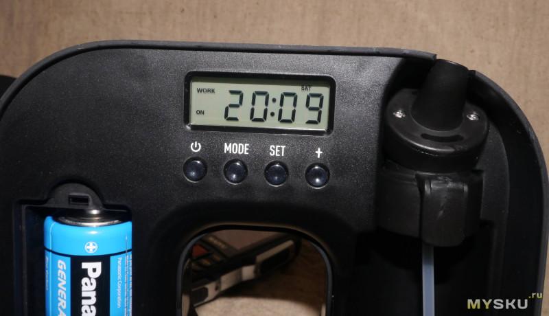 SVAVO PL-151090 - автоматический аромадиффузор.
