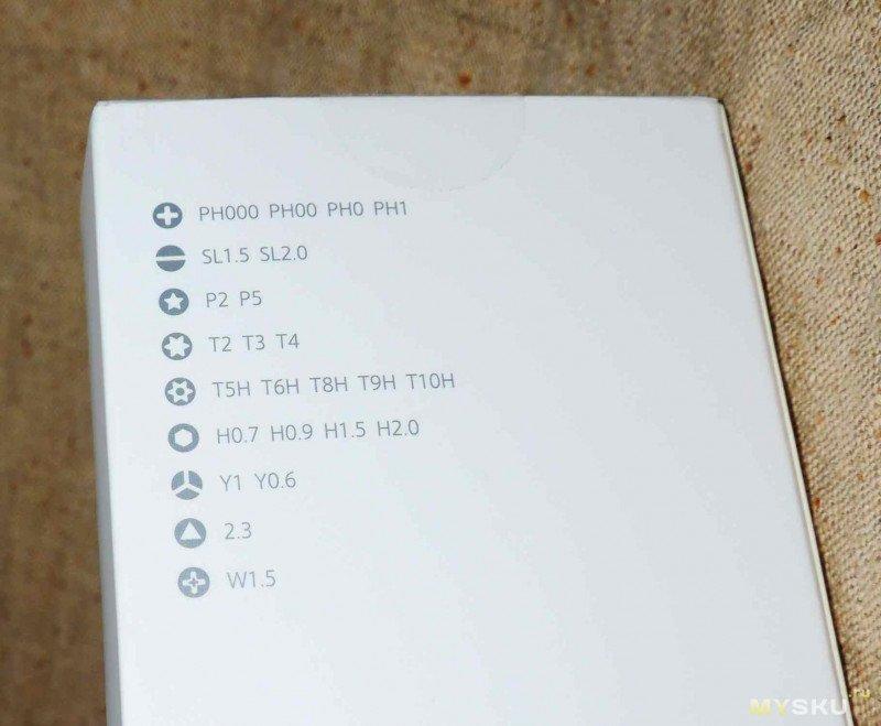 Новая отвертка от Xiaomi mija, теперь с регулировкой усилия затяжки, 24 биты в наборе.