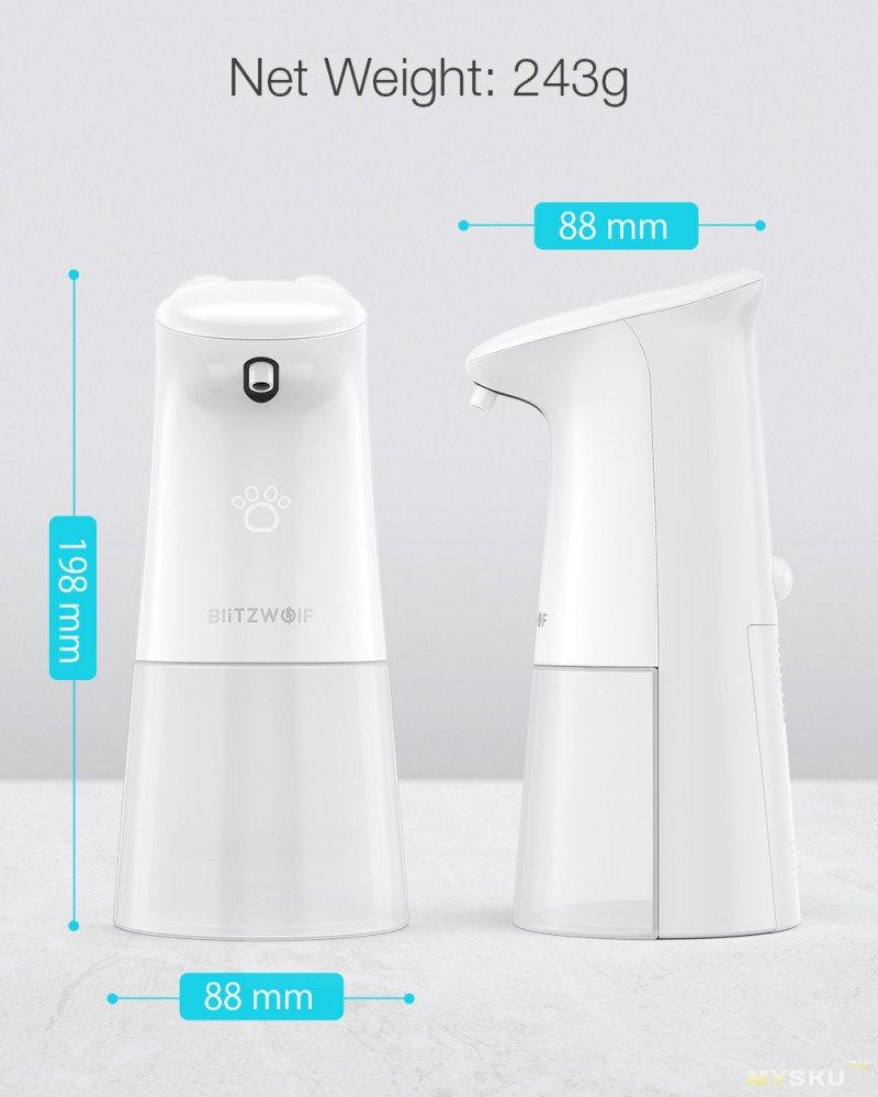 BlitzWolf® BW-FD1 автоматически пенный дозатор для мыла, цена с купоном 12.99$
