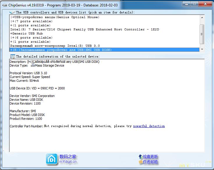 Металлическая флешка USB 3.0 Flash Drive на 128 Гб