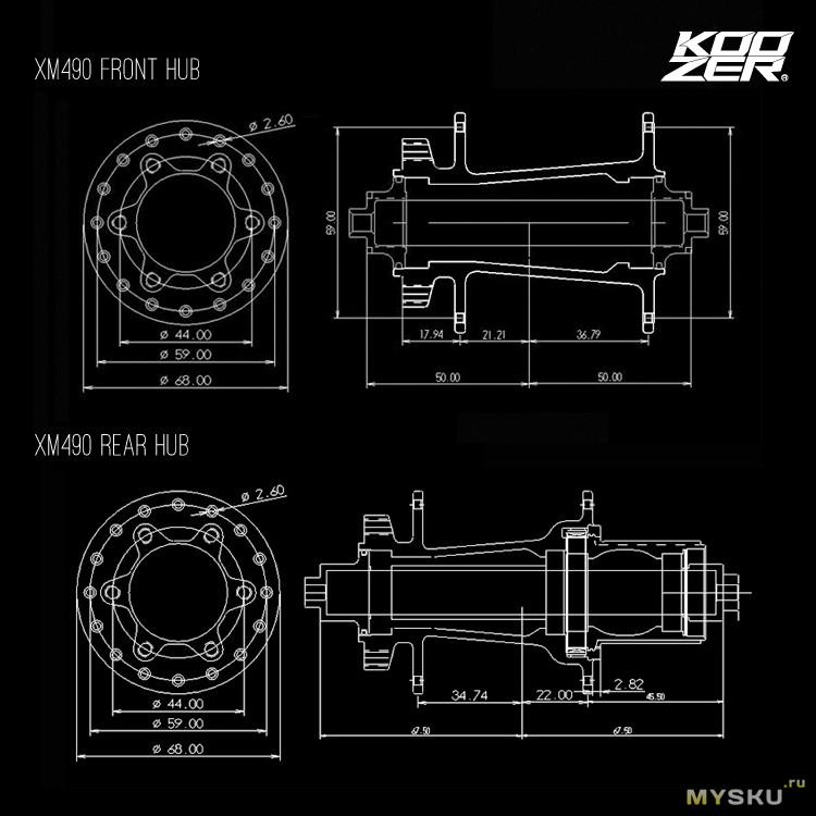 Втулки Koozer XM490