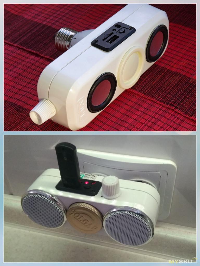 MP3 модуль ONEVER с bluetooth, fm, microSD, флешкой и встроенной тёткой.