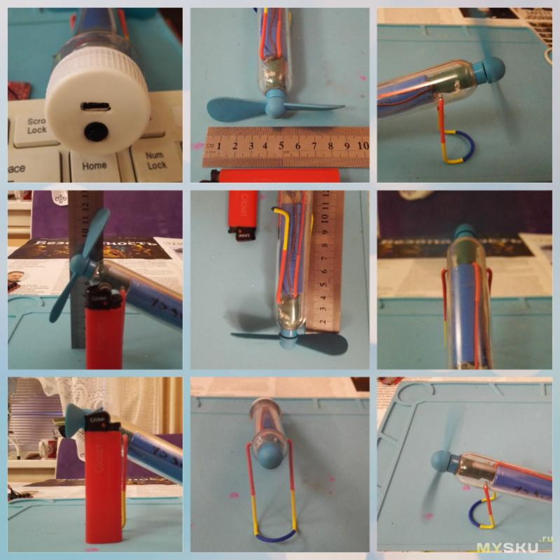 Вторая жизнь USB-вентилятора от MI