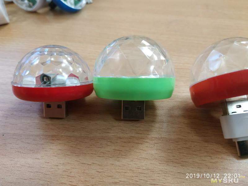 """Мини USB /все варианты коннекта/ СВЕТОДИОДНЫЙ """"диско""""))) светильник. Цветомузыка при себе всегда и везде)))"""