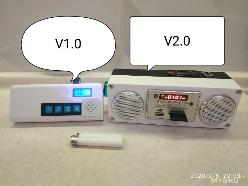 Музыкальный модуль с экраном. Делаю IEK CHARGE /колонку-павербанк V2.0/)))