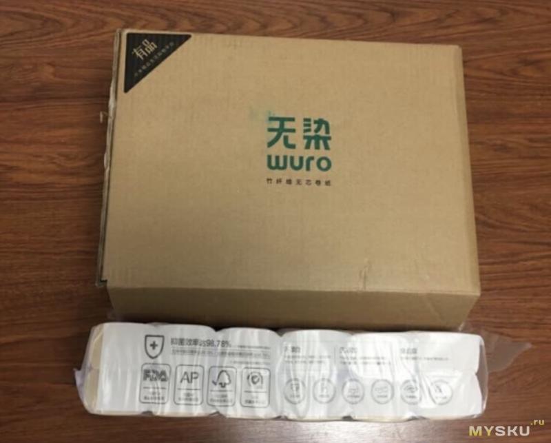 Туалетную бумагу Xiaomi вы заказывали? 无染卷纸 有芯卷纸