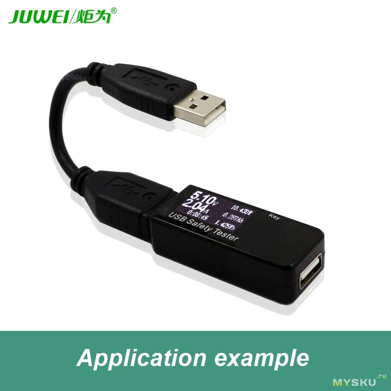 Кабель удлинитель USB 2.0 AM/AF 1.8м Defender  USB02-06 PolyBag