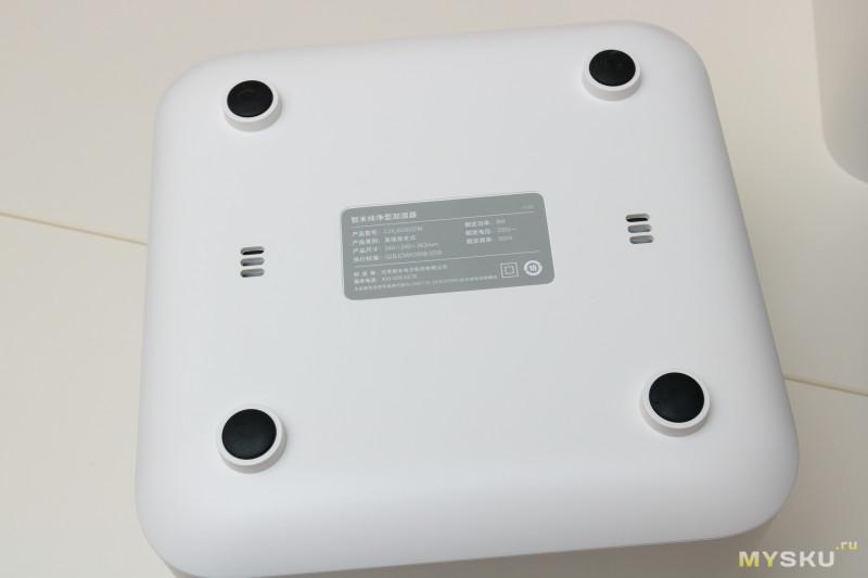 Умная мойка воздуха Xiaomi Smartmi Air Humidifier 2