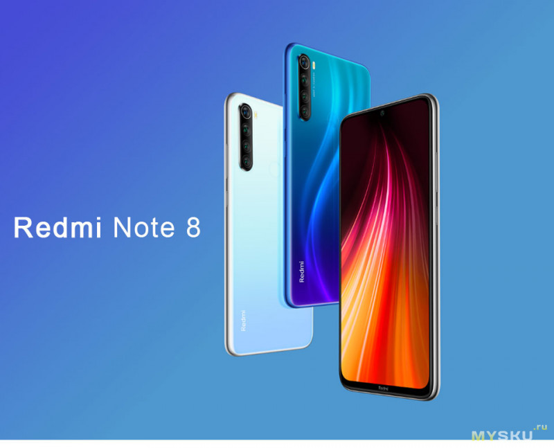 Xiaomi Redmi Note 8 (Global Version) от 139$