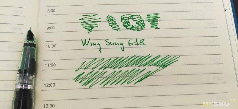 Ручка перьевая Wing Sung 618