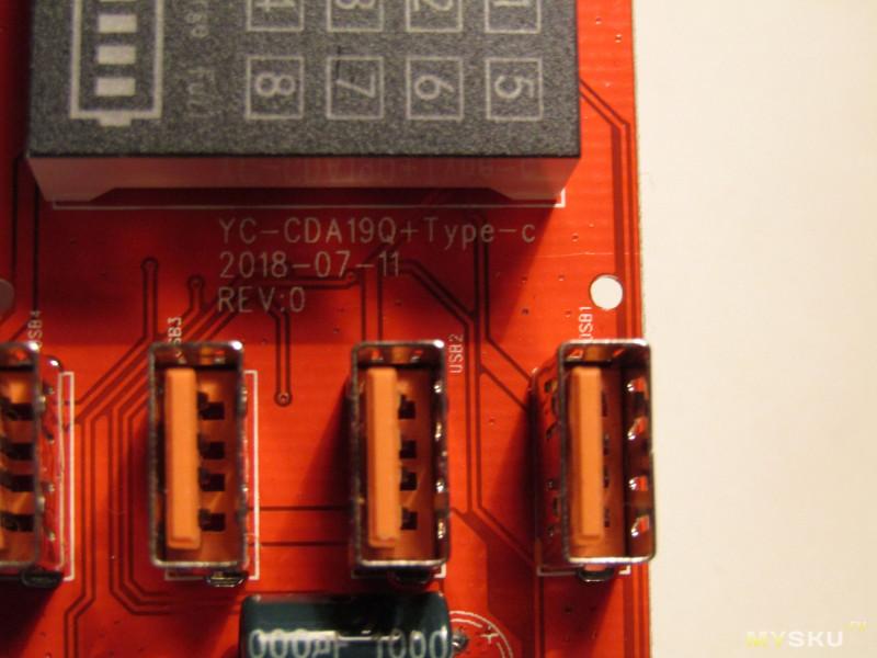 USB станция для зарядки на 8 портов с поддержкой QC 3.0 (имеется usb type c)
