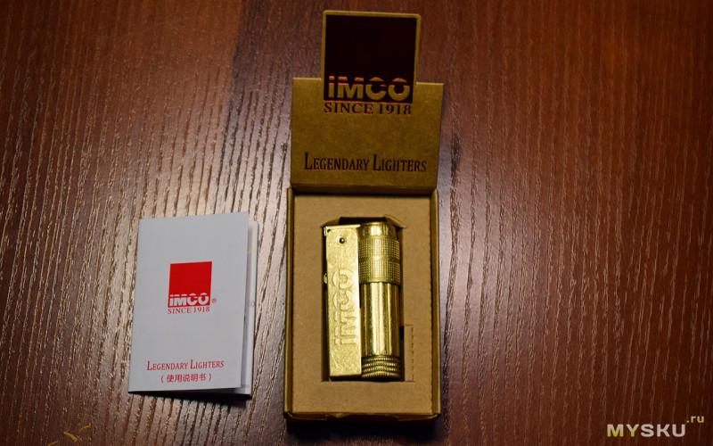IMCO 6700 Triplex Super - латунная реплика легендарной зажигалки