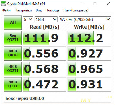 Rondaful USB 3.0 SATA HDD Box. Разборка и тесты