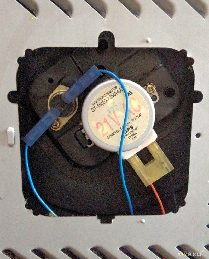microwave synchronous motor ST-16(EX73MAAA)