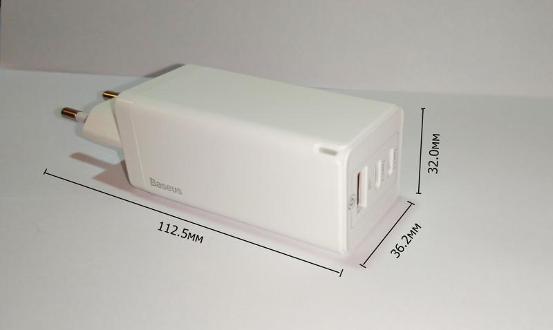 А стоит ли GaN шума? Обзор Baseus BS-E915 65Вт