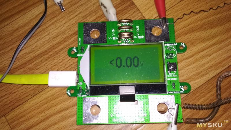 Счетчик электричества или ваттметр 0-300V, 0-100A