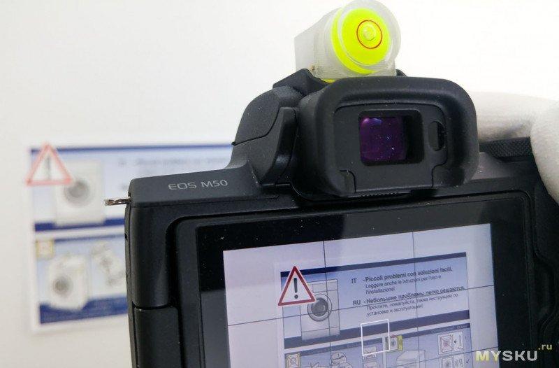 Делаем уровень к фотокамере для съёмки документов.