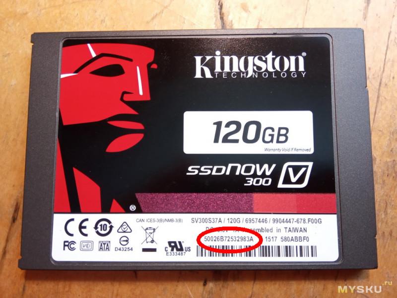 Поддельный kingston sv300s37a