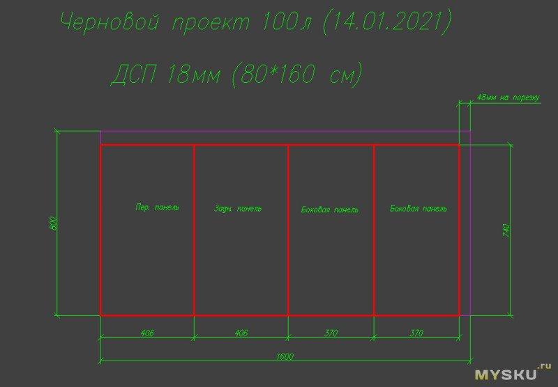 """Сабвуфер 100 литров в акустическом оформлении """"закрытый ящик"""" на базе динамика 100ГДН-3."""