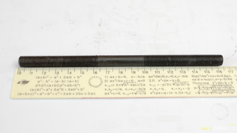 Втулка заднего колеса HiSTOP EN ISO 4210-2. Улучшение эксплуатационных характеристик.