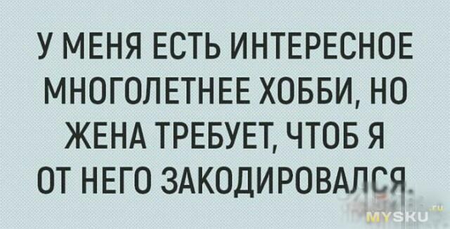 https://pic.mysku-st.ru/uploads/pictures/07/64/15/2018/10/22/737fff.jpg