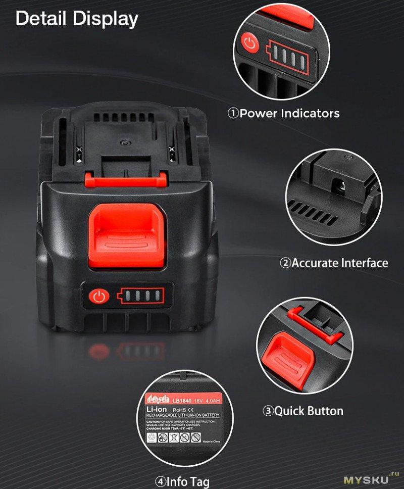 Сменный аккумулятор 18V Li-ion for Makita BL (13.64$ за 2Ah)