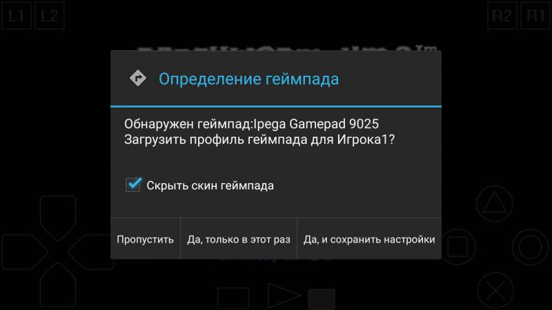 Всё о геймпадах.: Геймпад Sony DUALSHOCK 4.
