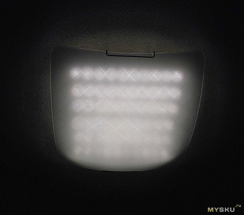 Люстра на светодиодах.