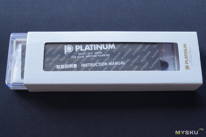 Перьевая ручка Platinum Plaisir.