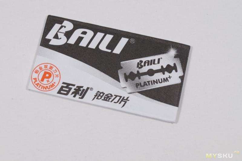 Baili BD176 - станок для бритья.