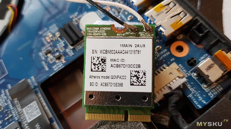 Intel Dual Band Wireless-AC 8265NGW