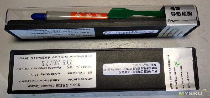 Тест термопасты GD007. Китайский секретный агент. + 3 бонуса по GD900 или концерт по заявкам.