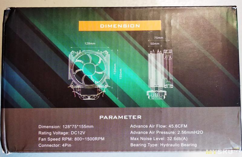 Тест кулера для процессора, AIGO E3. Китайское охлаждение.