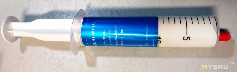 Тестирование термопасты HT-WT160. Термопаста, просто термопаста.