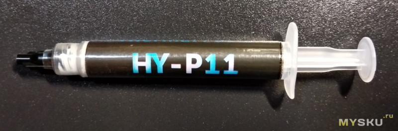 Тестирование термопасты HY-P11. Напряжение растет.