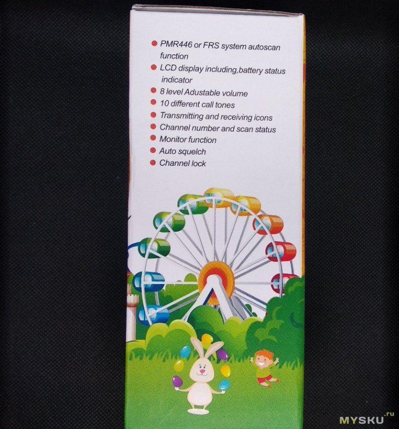 Рации для детей Retevis RT637. Почти взрослые детские рации.