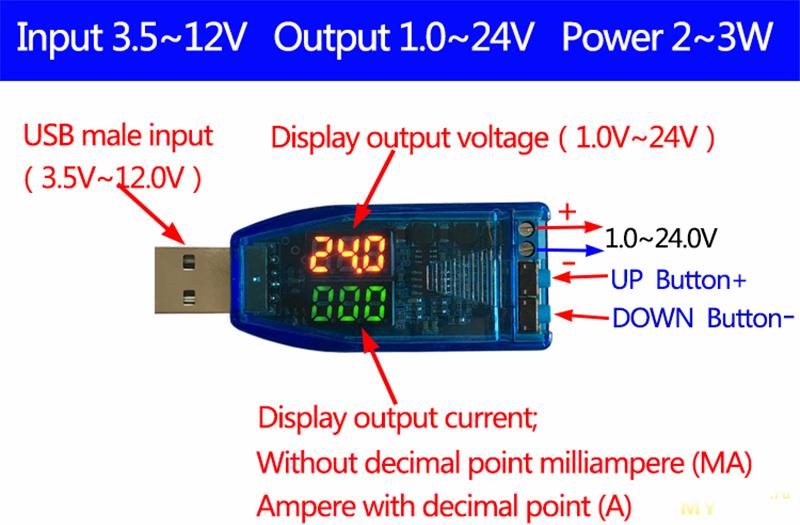 USB buck-boost регулируемый блок питания 1-24В 3Вт и его недостатки