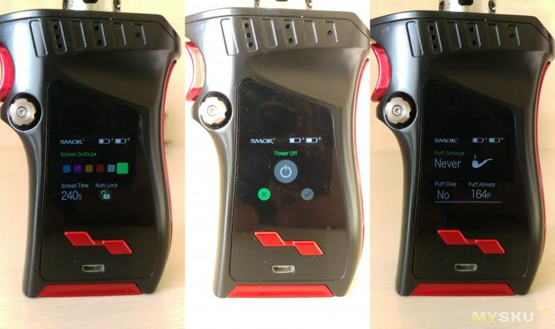 <span>Электронная сигарета SMOK MAG Kit 225w</span>