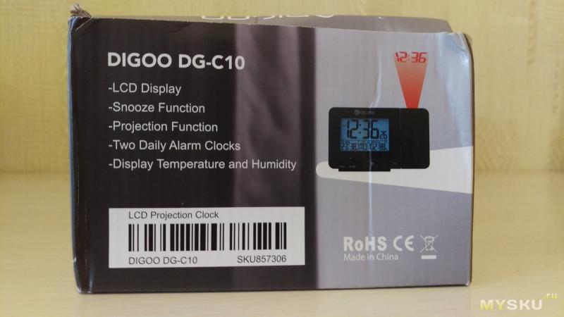 Digoo DG-C10 беспроводные часы с проекцией и USB для зарядки.