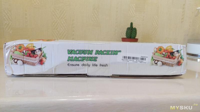 Вакуумный упаковочный  KCASA KC-VCM11