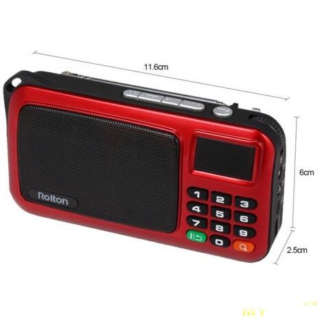 wster ws-239 как настроить радио