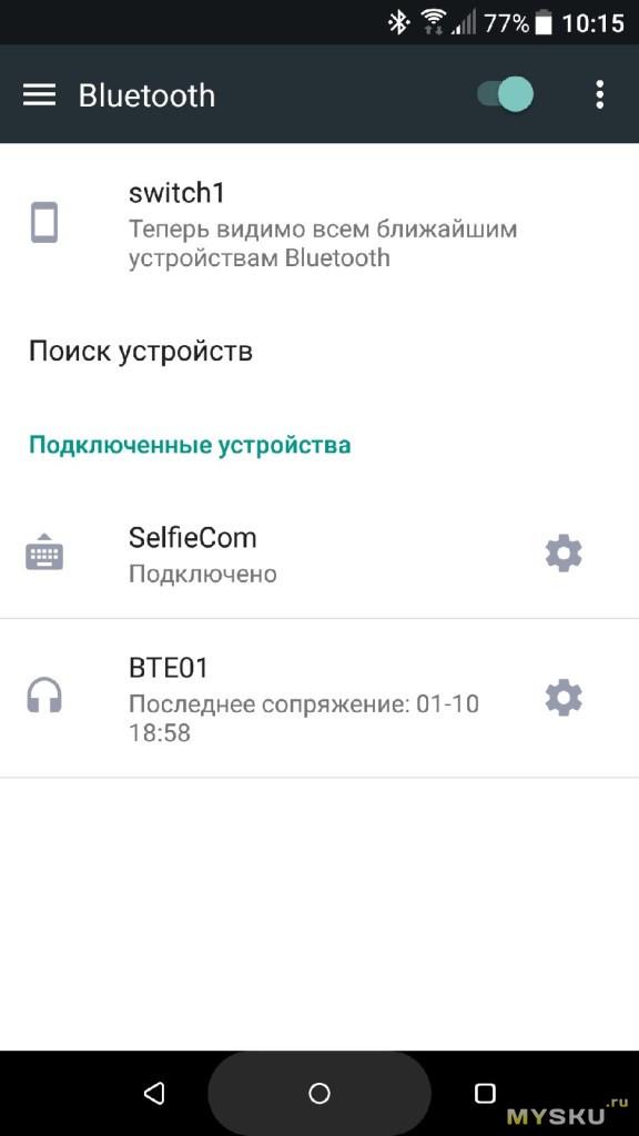 Селфи трипод + BT котроллер