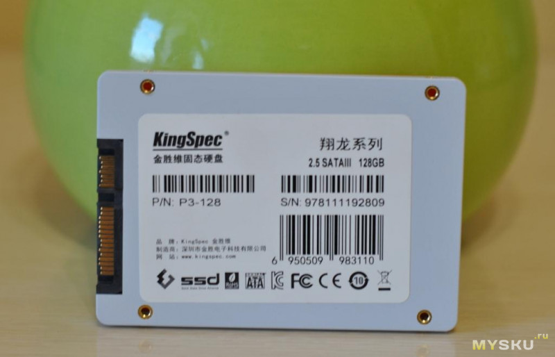 kingSpec P3 128GB 2.5 inch SATA 3.0 Solid State Drive. Первый опыт использования SSD.