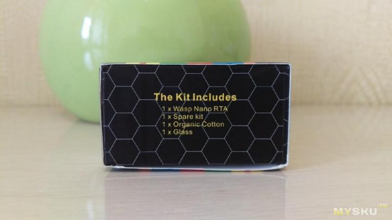 Бак для электронной сигареты OUMIER WASP Nano RTA 2ml (осторожно VAPE)