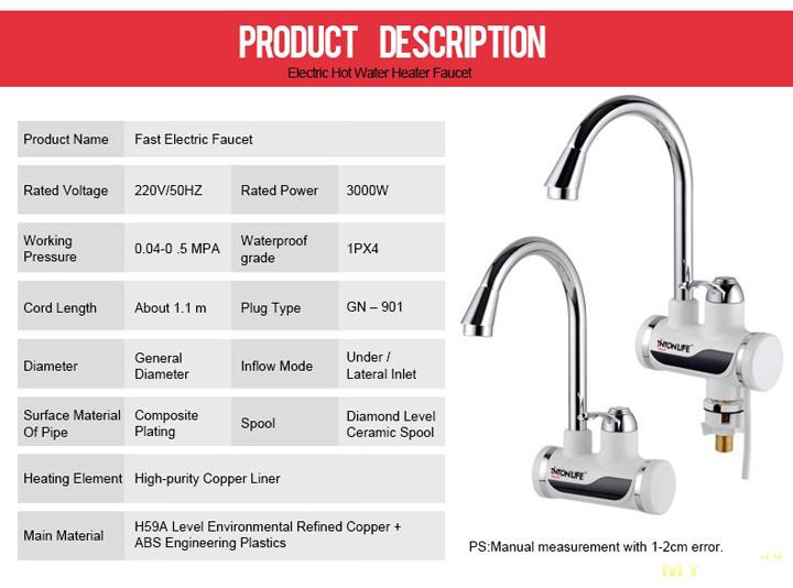 Электрический водонагреватель с дисплеем.$15.55