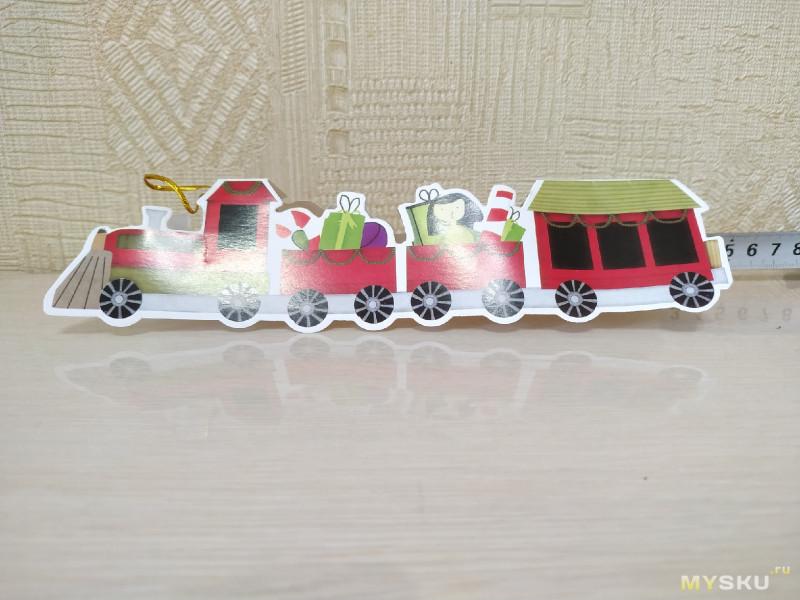 Рождественский набор.Елка+игрушки+гирлянда.
