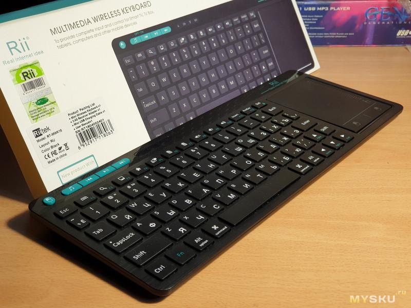 Rii K18 - 83-х клавишная беспроводная мультимедийная клавиатура с тачпадом