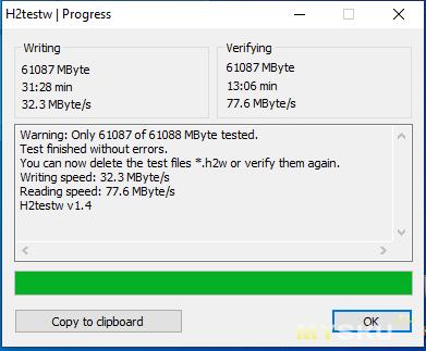 Lexar 64GB 633x