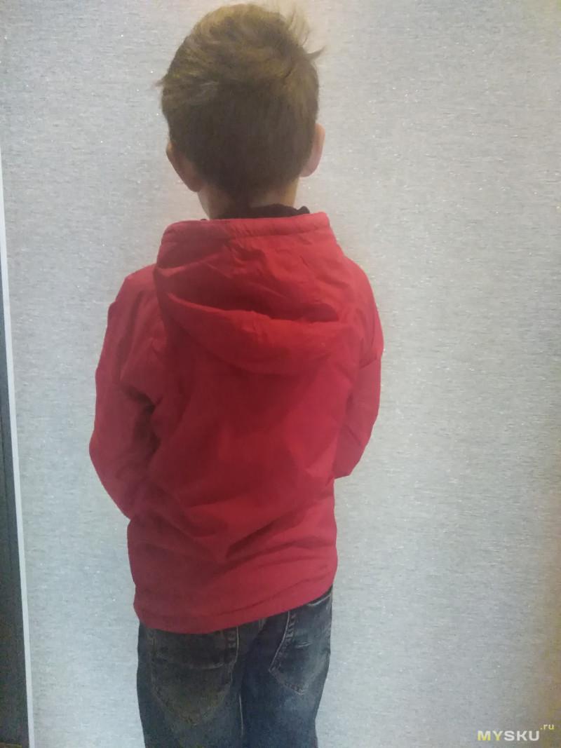 Утеплённая ветровка на мальчика