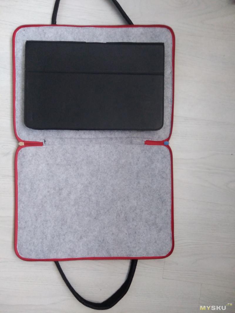 Сумочка для ноутбука